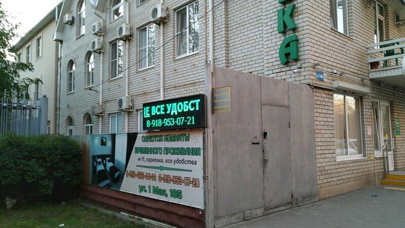У Семеновича