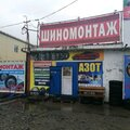 Шиномонтаж, Услуги шиномонтажа в Ханты-Мансийском автономном округе - Югре