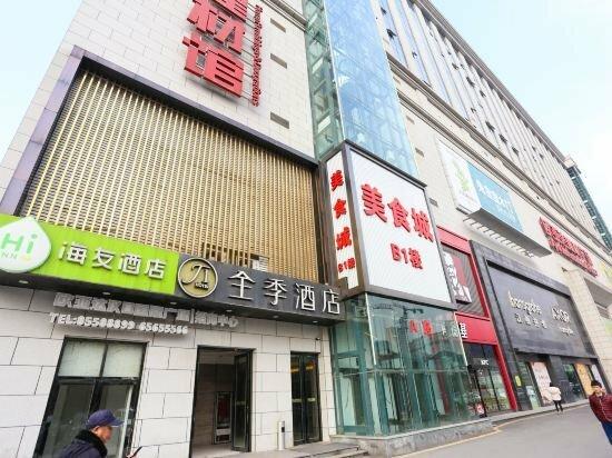 Ji Hotel Wuhan Hankou Railway Station