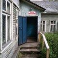 Первое мебельное ателье, Ремонт мебели в Новодвинске