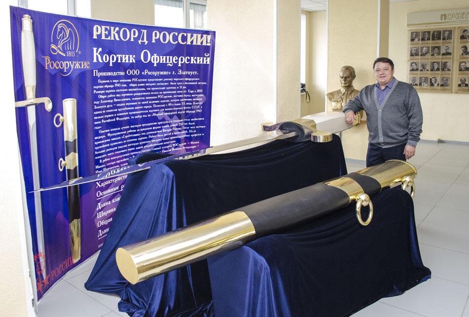 изготовление и оптовая продажа сувениров — РОСоружие — Златоуст, фото №2