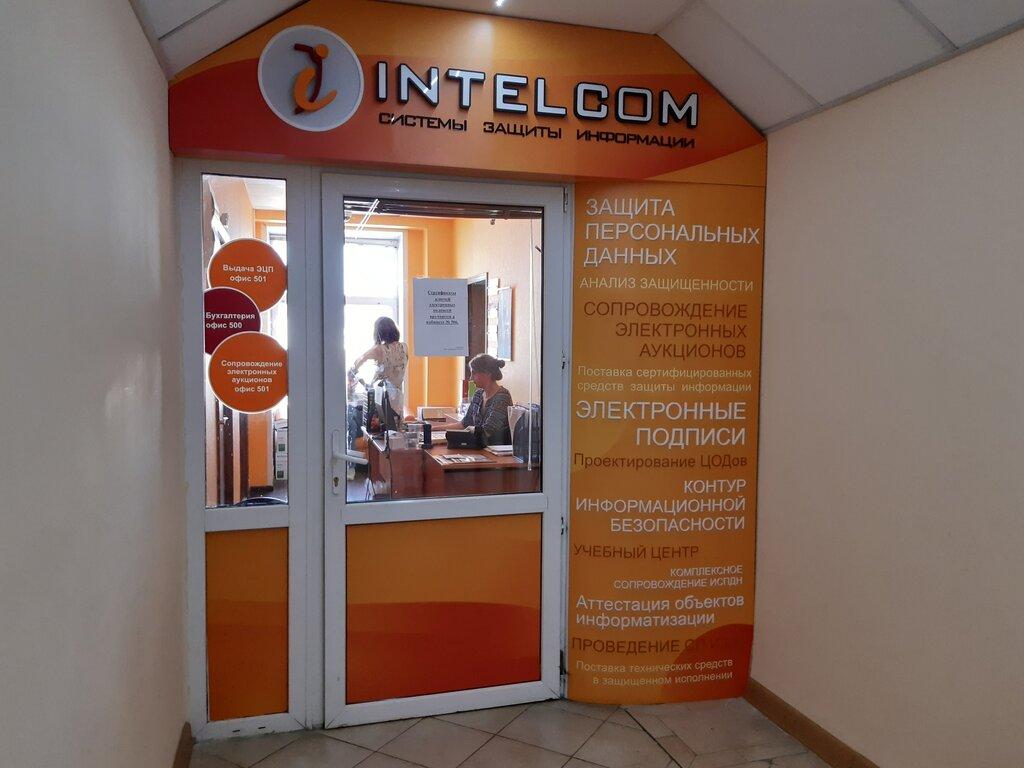 информационная безопасность — Intelcom — Тула, фото №1