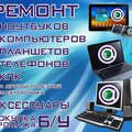 Контакт Сервис, Ремонт фото- и видеотехники в Родниках