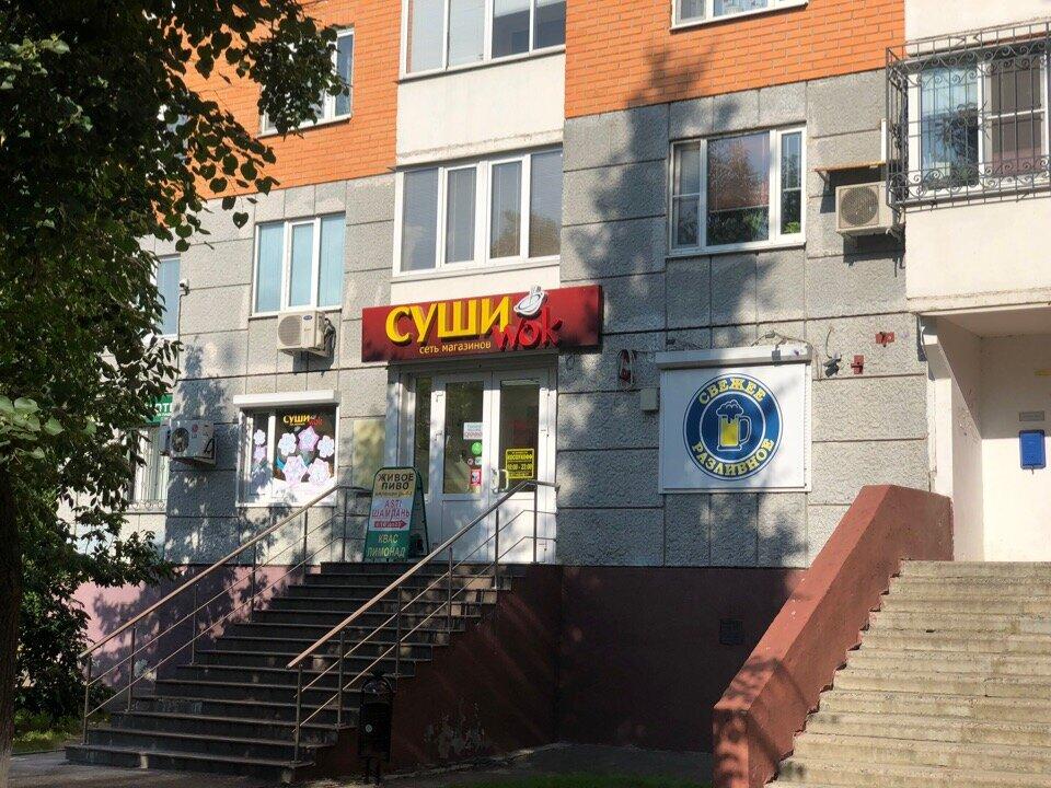 магазин пива — Косоухофф — Подольск, фото №1