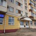 Тамбов-Альянс, Технический надзор в Городском округе Тамбов