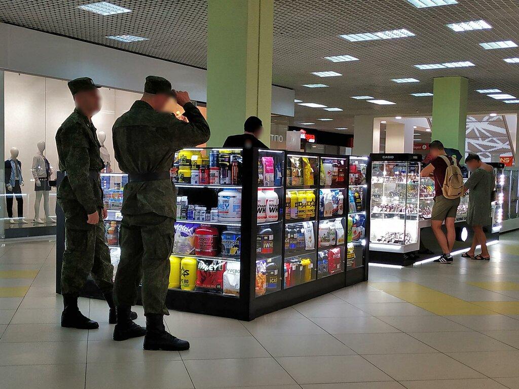 интернет-магазин — MuskulFit — Москва, фото №1