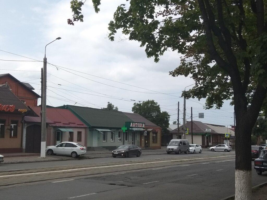 аптека — Центрум — Владикавказ, фото №1