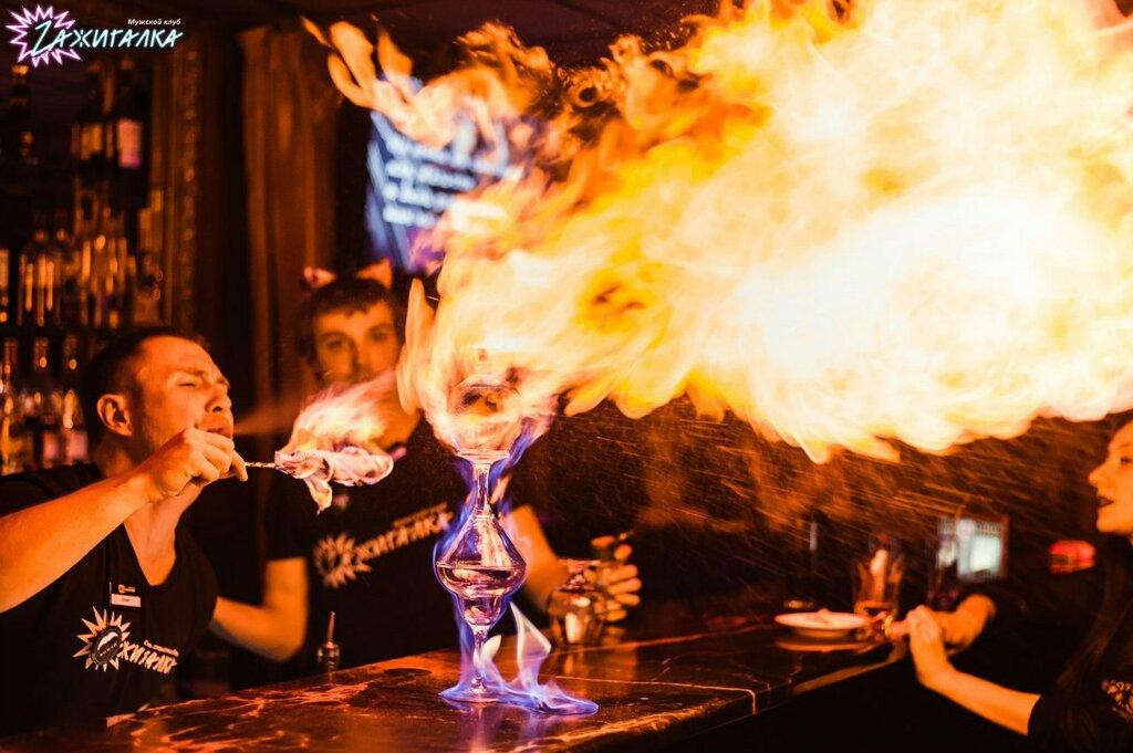 Зажигалка новосибирск ночной клуб фото