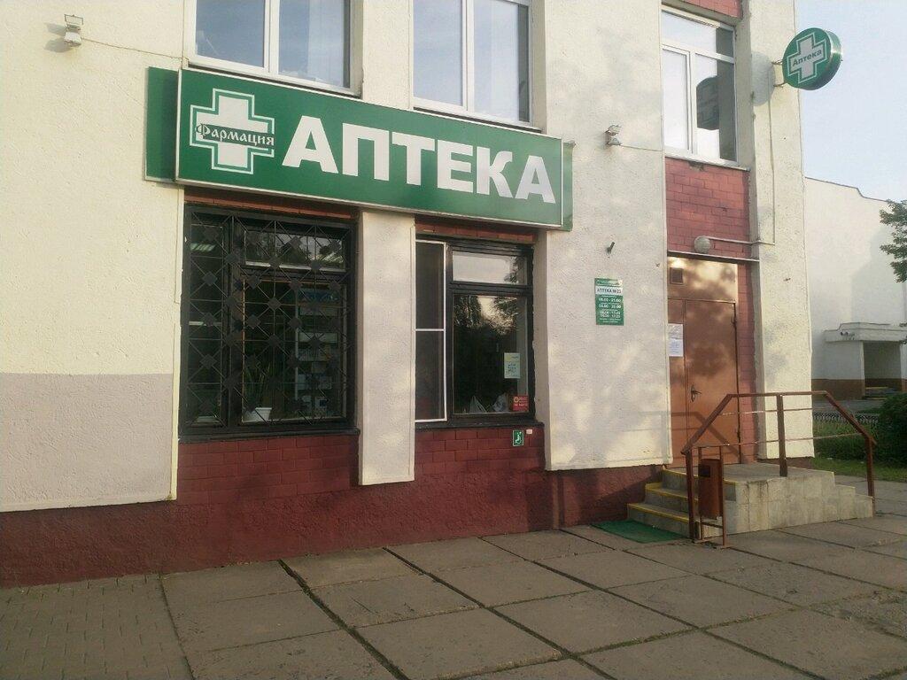 аптека — Аптека № 23 — Могилёв, фото №1