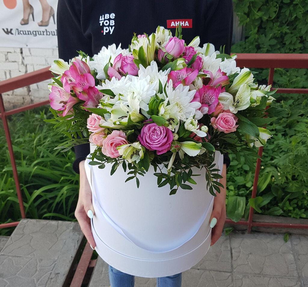 Доставка цветов на дом кунгур