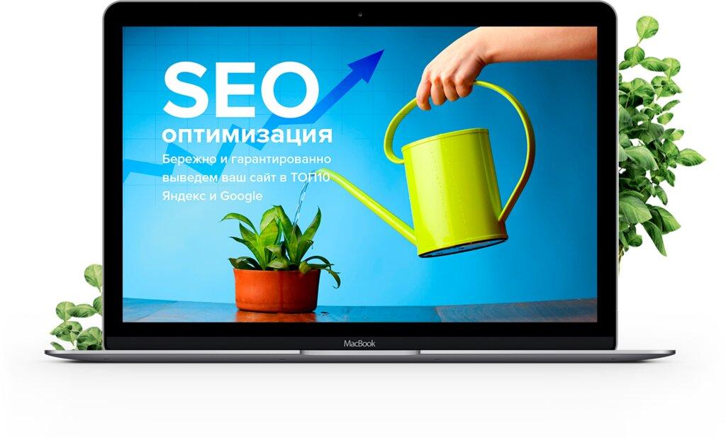 Продвижение сайта реклама в поисковых сайт центральной пассажирской пригородной компании