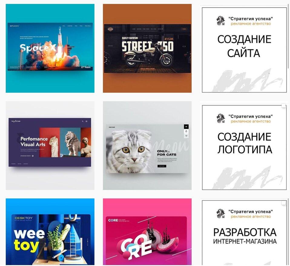 Создание сайта в иркутске эффективное продвижение сайта в петербурге