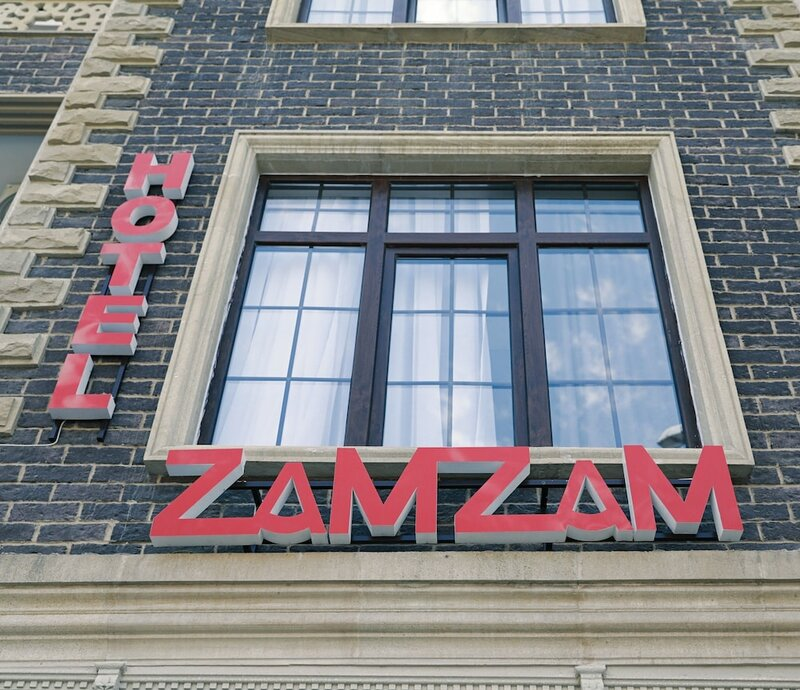 Отель ZamZam