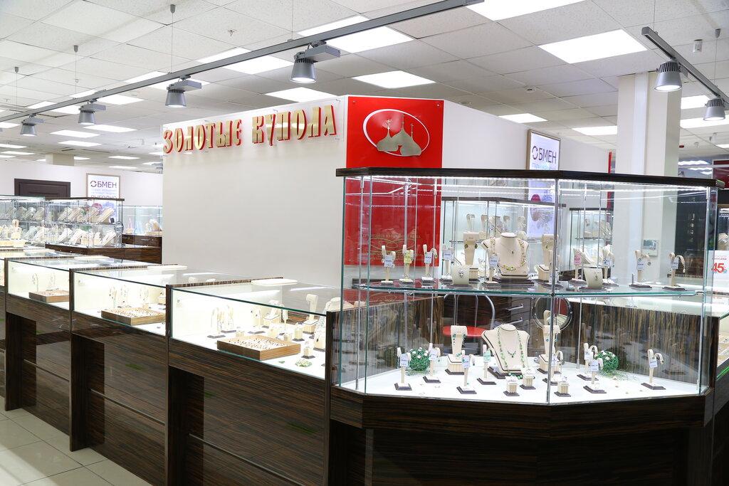 Ювелирные Магазины В Южно Сахалинске Каталог Товаров