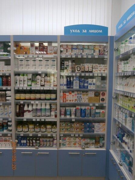 аптека — Планета здоровья — Минская область, фото №1