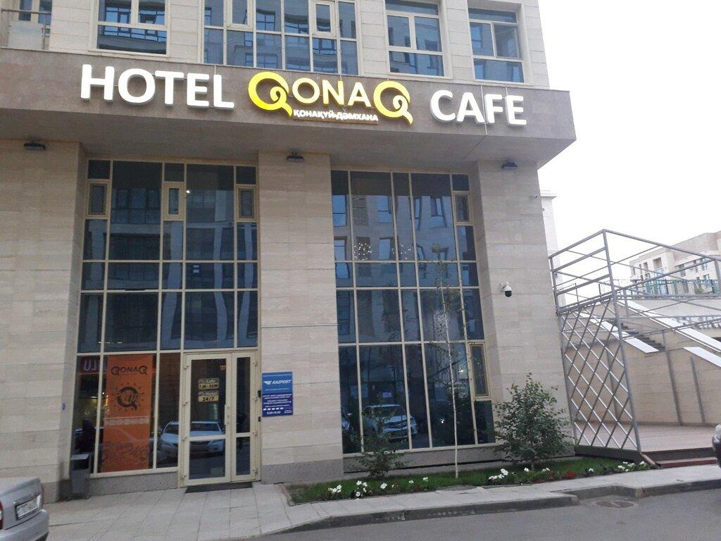 гостиница — QonaQ — Нур-Султан, фото №1