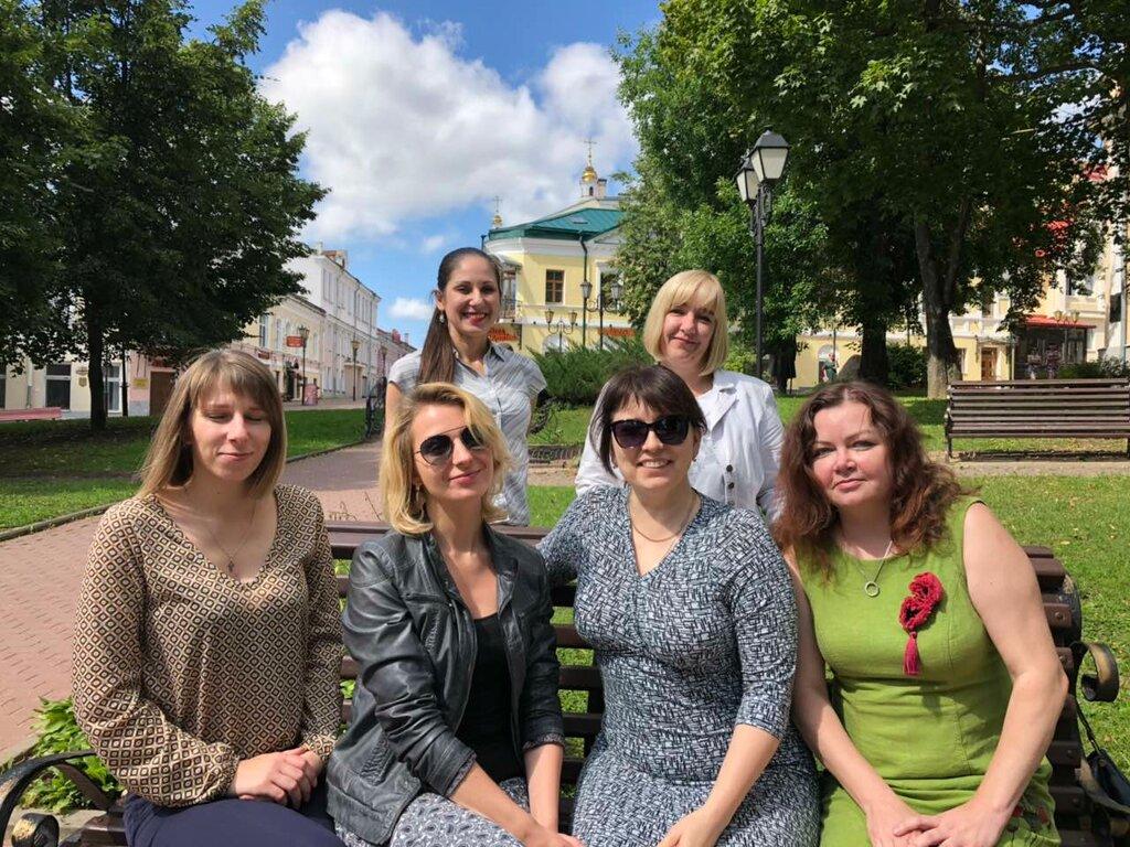 Вакансии бухгалтера в витебске как открыть бизнес по оказанию бухгалтерских услуг