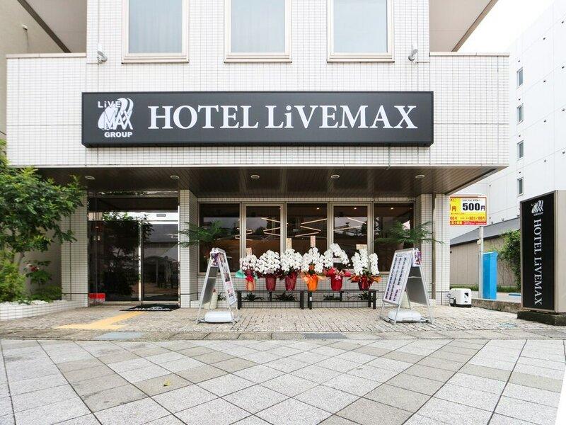 Hotel LiVEMAX Fuji-Ekimae