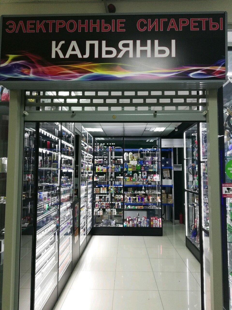 Магазин табачных изделий в томске сигареты чапман цена за пачку где купить