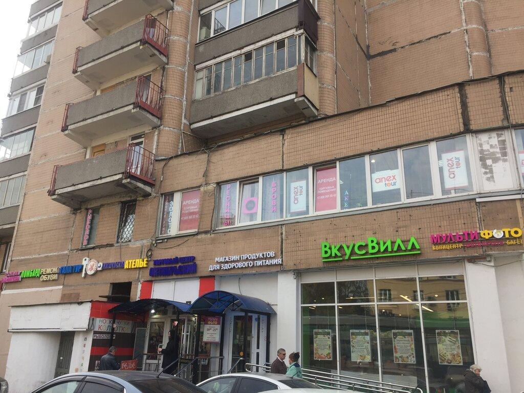 Ломбард в аренду москва отзывы сотрудников юг автозайм