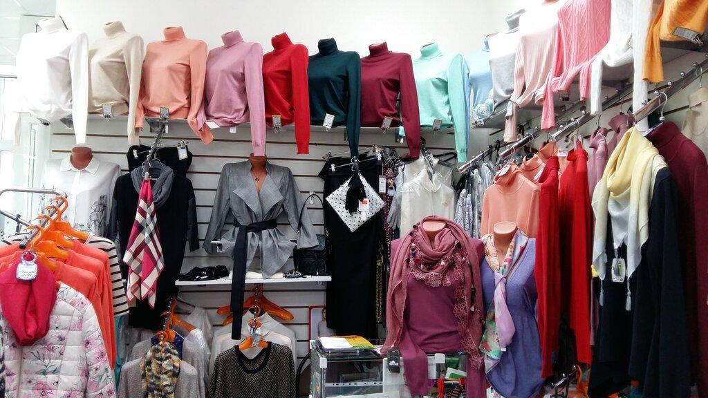 Великие Луки Магазины Женской Одежды