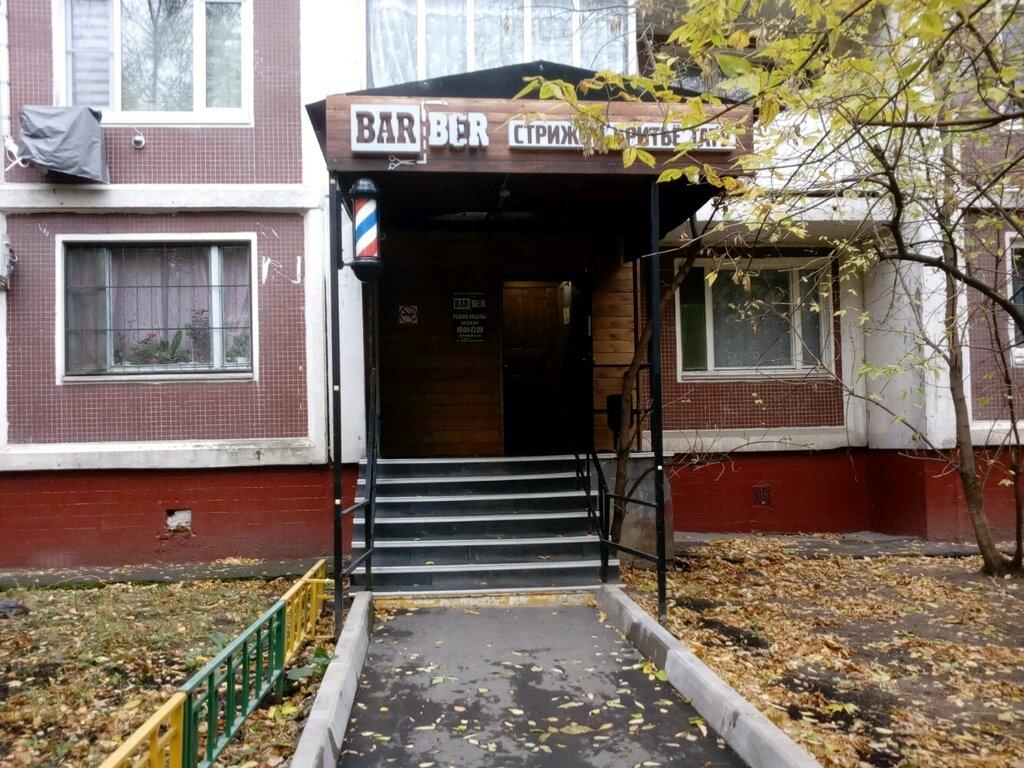 барбершоп — Barber — Москва, фото №6