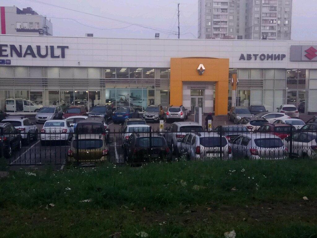 Москва автосалон автомир на дмитровском шоссе 98 автосалон рольф центр москва отзывы