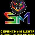 Service Mobile23, Ремонт мобильных телефонов и планшетов в Кропоткине