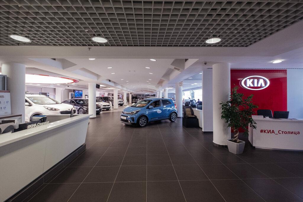 Автосалон столица москва официальный сайт крупный автосалон в москве бу
