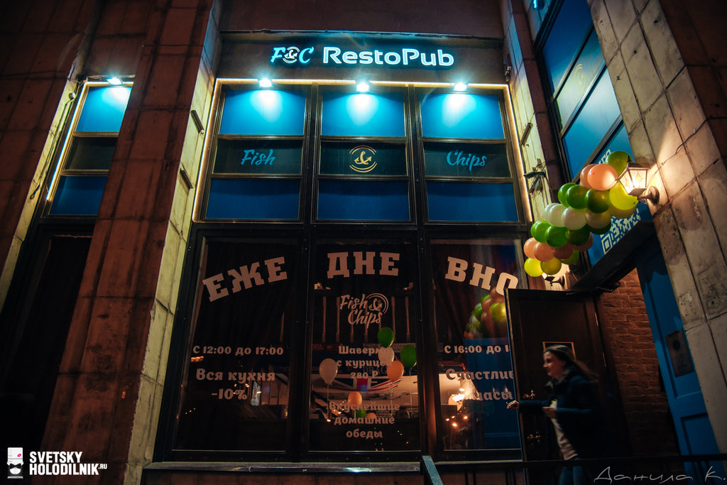 pub, bar — F&c — Saint Petersburg, фото №3