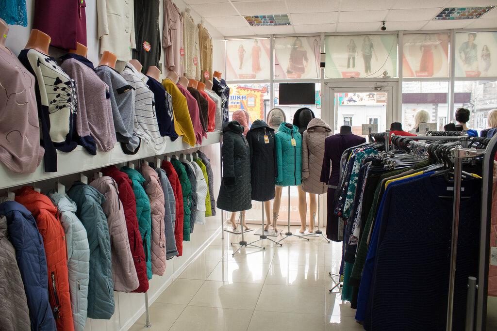 Магазин Итальянской Одежды Анапа