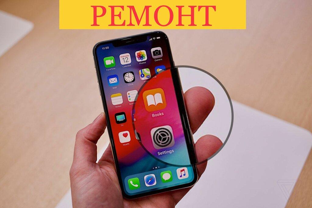 ремонт телефонов — 03me ремонт Apple, Xiaomi, Sony, Samsung — Москва, фото №4