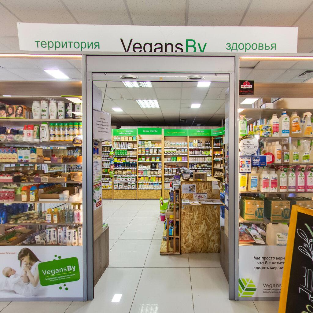 продуктовый гипермаркет — Vegans.by - магазин здорового питания — Минск, фото №2