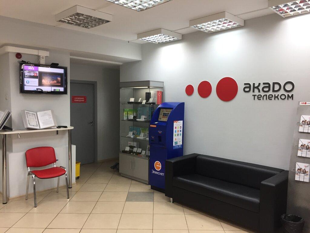 интернет-провайдер — АКАДО Телеком — Москва, фото №6