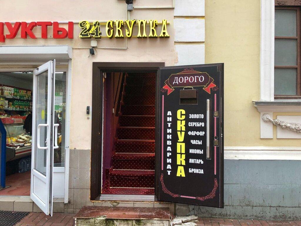 Ломбард с выкупом москва 24 кредит под залог птс банк новосибирск