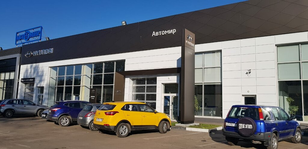Автомир автосалон москва дмитровское шоссе 98 автосалоны новых авто москва