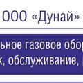 Дунай Установка ГБО, Установка ГБО в Лобановском сельском поселении