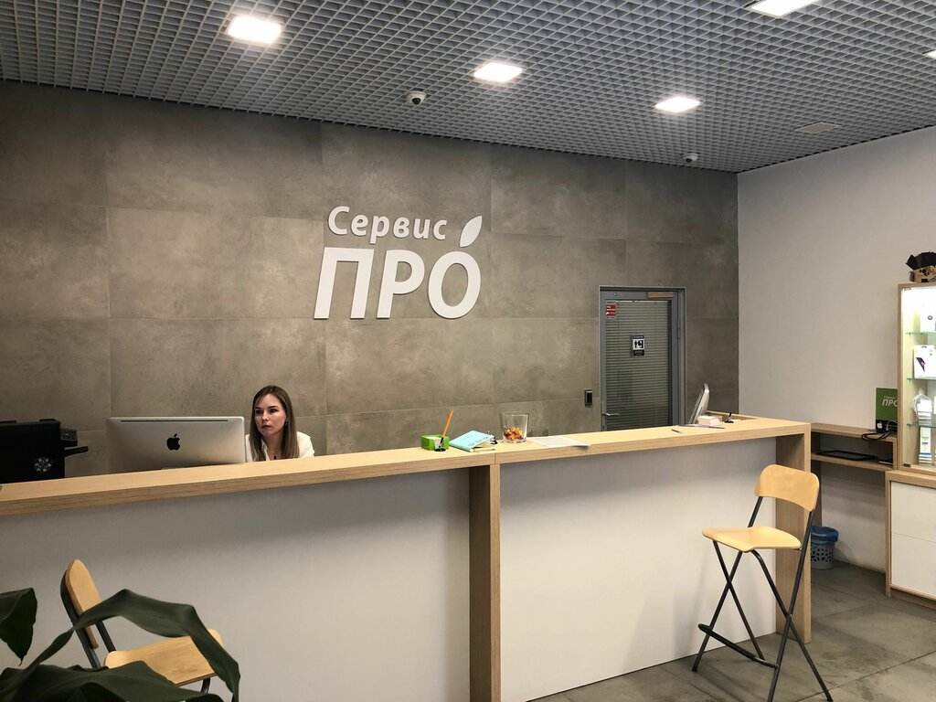 компьютерный ремонт и услуги — Сервис Про — Москва, фото №1