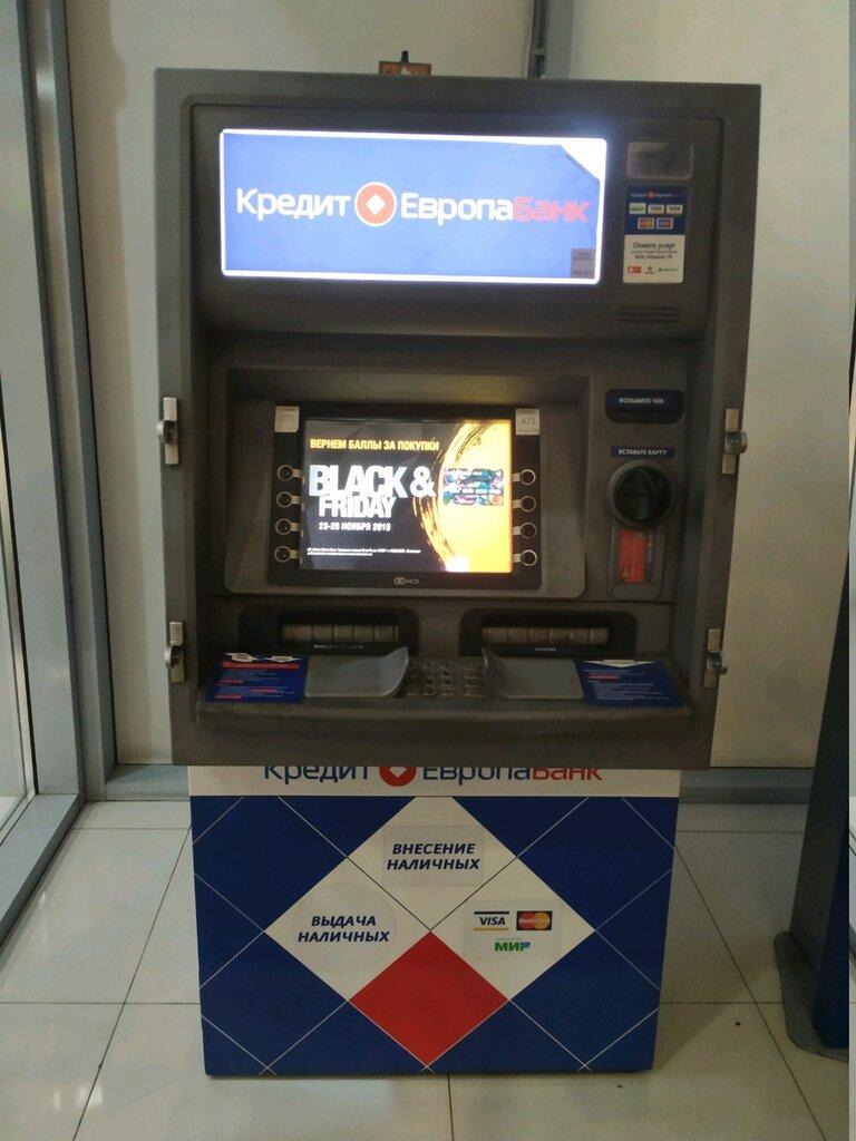 Кредит европа банк отделения в московской области люберцы