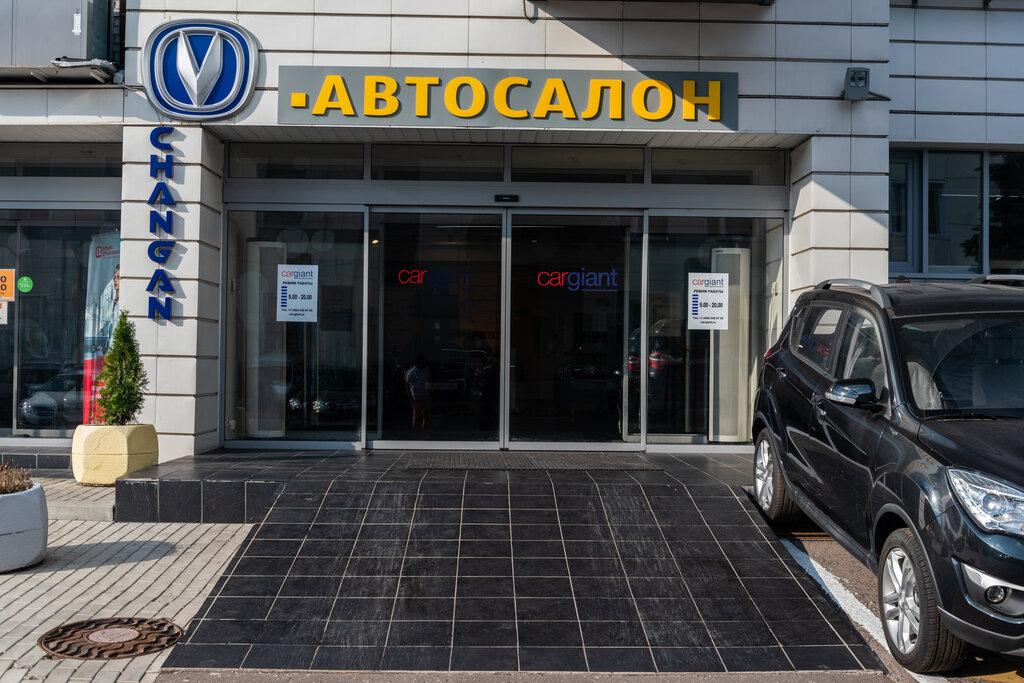 Москва ул краснобогатырская автосалон если занимаешь в залог деньги