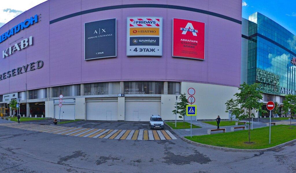 Панорама магазин одежды — Sinsay — Москва, фото №1