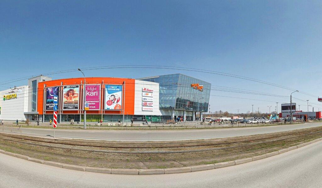 06495688f Kari - магазин обуви, метро Горки, Казань — отзывы и фото — Яндекс.Карты