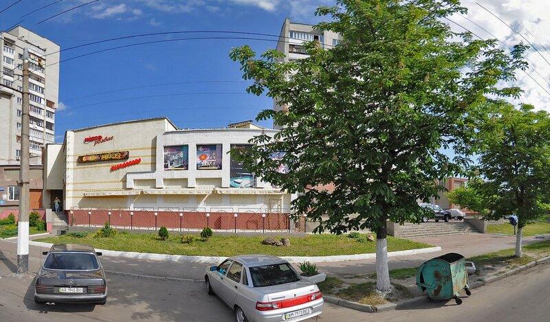 Город развлечений Гостинично-развлекательный комплекс
