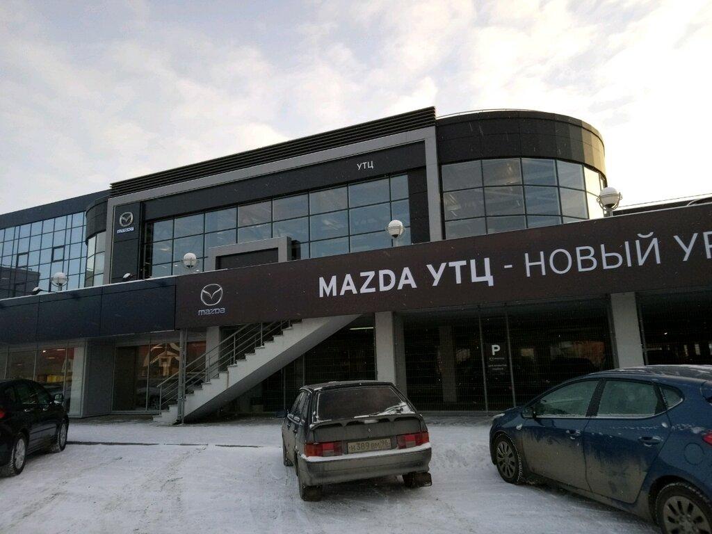 автосалон — Mazda-УТЦ — Екатеринбург, фото №1