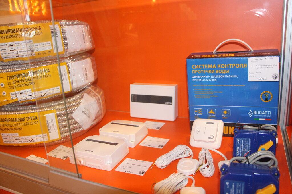 интернет-магазин — Уютный дом — Москва, фото №8
