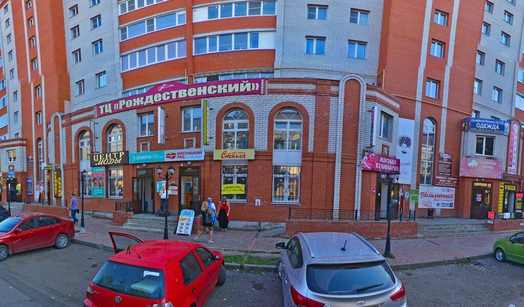Панорама ювелирная мастерская — Золотой Телец — Александров, фото №1