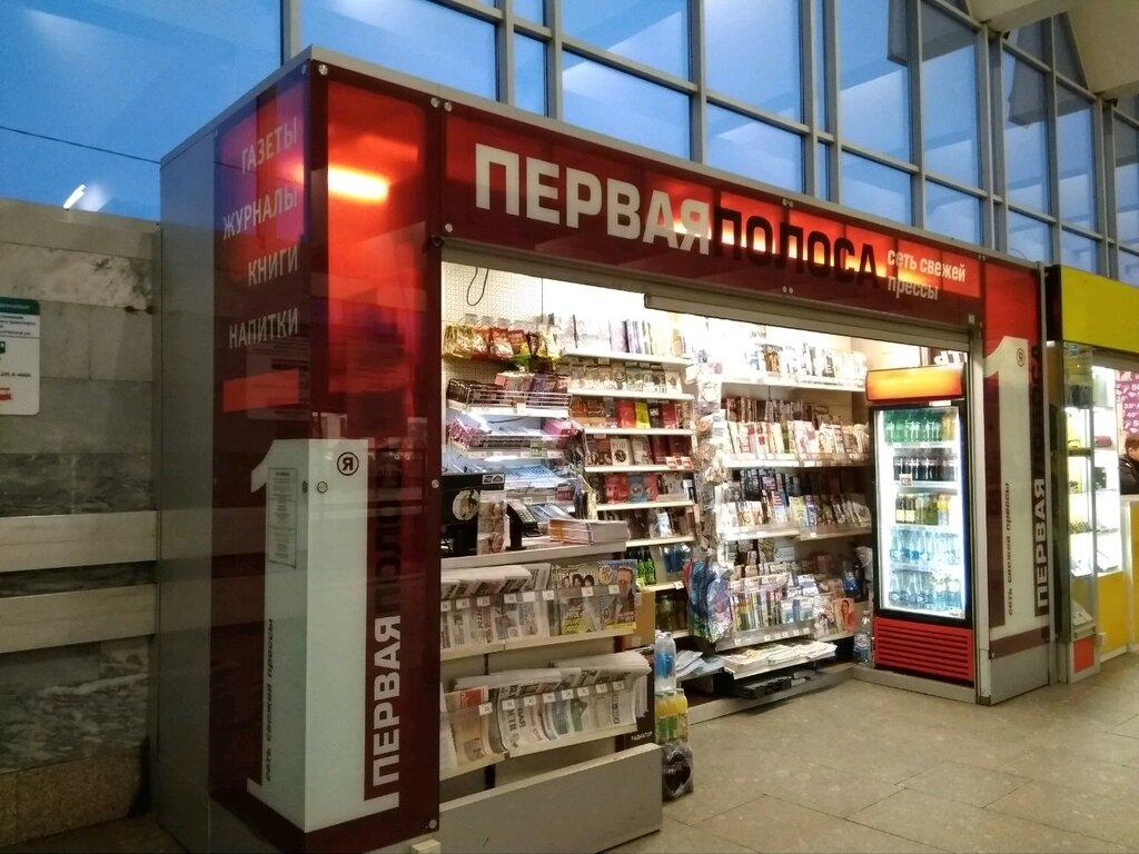 1 Полоса Магазин