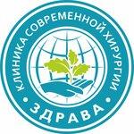 Логотип Здрава