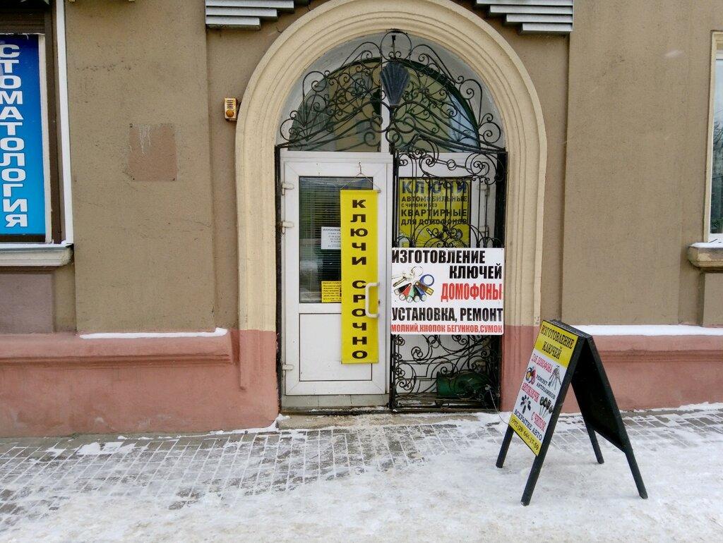бытовые услуги — Вскрытие замков авто и квартир — Могилёв, фото №2