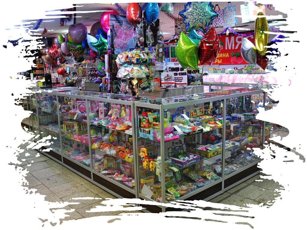 товары для праздника — 30Sharov баллоны & шары с гелием — Москва, фото №1